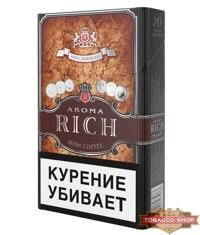Пачка сигарет Aroma Rich Irish Coffee