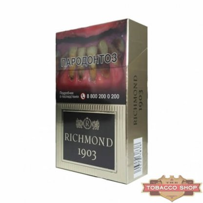 Пачка сигарет Richmond 1903 - новый дизайн