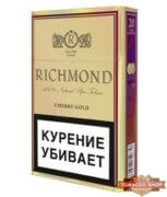 Пачка сигарет Richmond Gold Edition (Cherry Gold) - старый дизайн