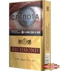 Пачка сигарет Richmond Gold Edition (Cherry Gold) - новый дизайн