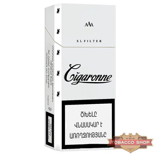 Пачка сигарет Сigaronne XL Filter White 120mm