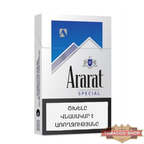 Пачка сигарет Ararat Special Nano