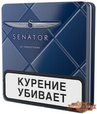 Пачка сигарет Senator Winegrape Metal