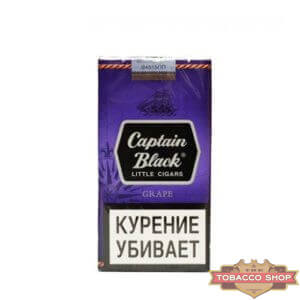 Пачка сигарилл Captain Black Grape RUS Duty Free