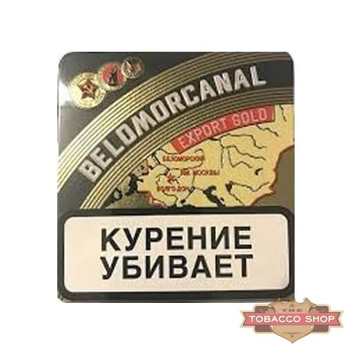 Пачка папирос Belomorcanal Export Gold