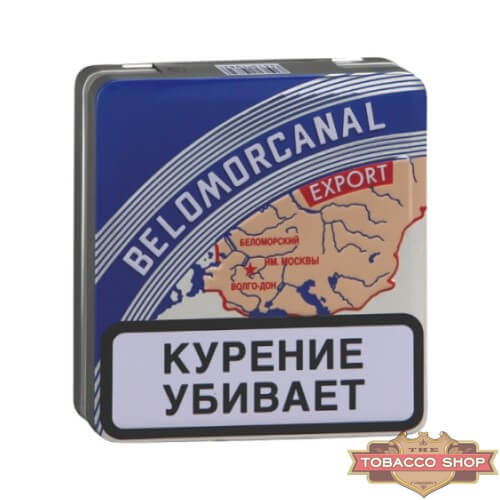 Пачка папирос Belomorcanal Export