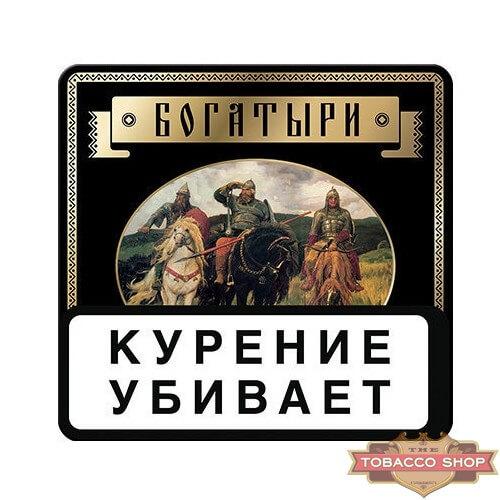 Пачка папирос Богатыри Классические