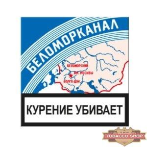 Пачка папирос Беломорканал